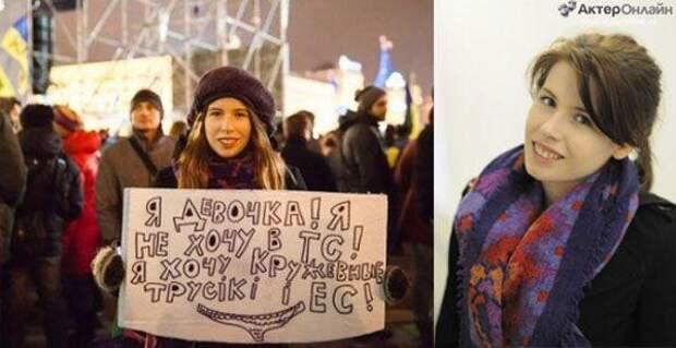Нужна ли Украина России, или немного об украинском национализме