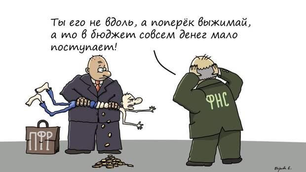 И вот лежишь ты на смертном одре и думаешь: «Поднимается с колен Россия-матушка!»