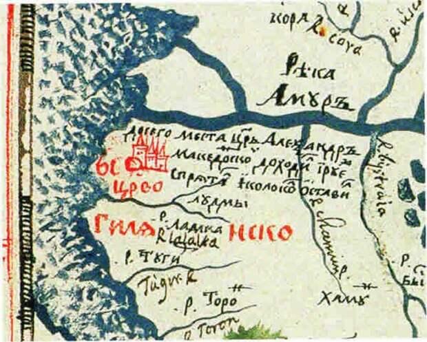 Александр Македонский потерпел поражение не в Индии, а в Сибири