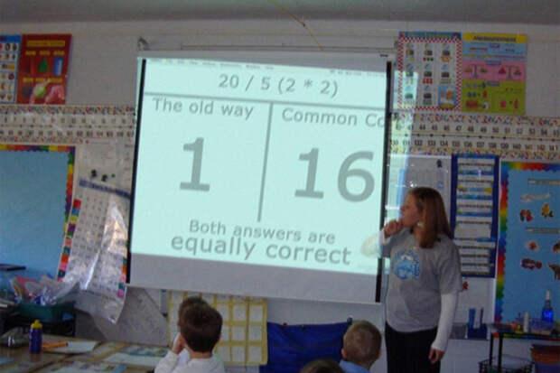 Может ли быть два правильных ответа на этот пример?