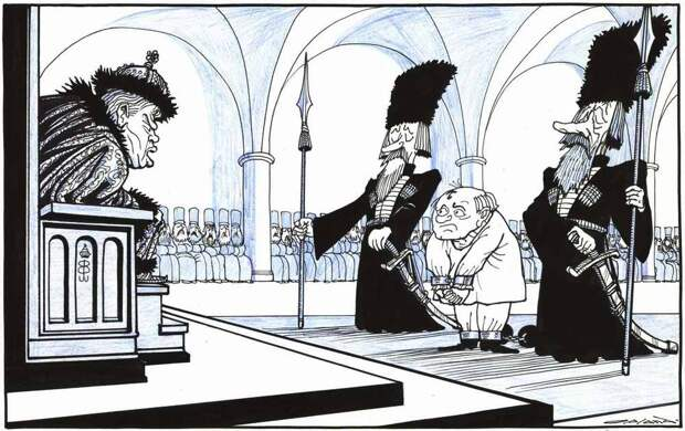 Царь бывшему царю: А ты, плешивый, не достоин того, чтобы занимать место в российской истории