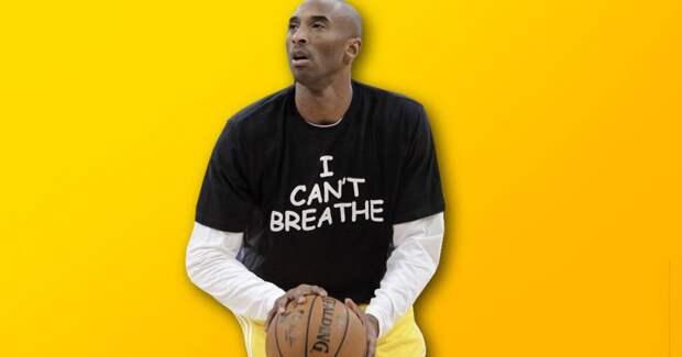 Кобе Брайант носил футболку с фразой «Я не могу дышать» еще 6 лет назад