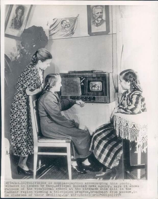 1954. Киржач. Телевидение в Советском Союзе