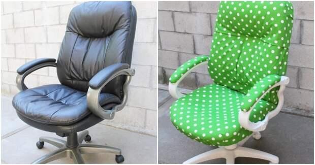 Креативная идея: переделка скучного офисного кресла