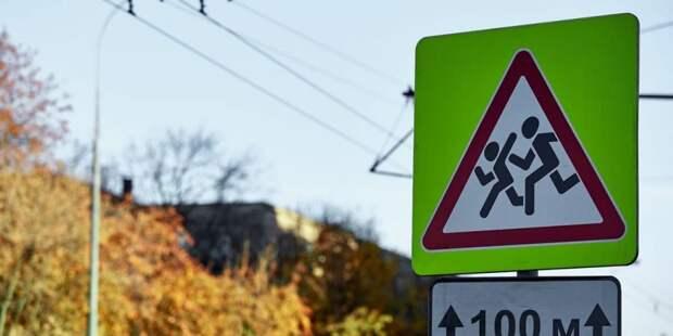 Собянин назвал Москву самым безопасным регионом страны в плане дорожного травматизма