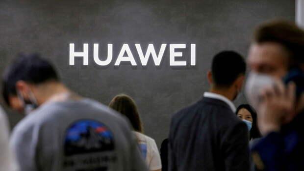 Минюст США объявил о продолжении дела против Huawei