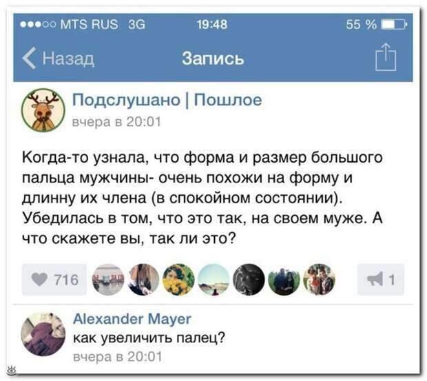 Смешные комментарии. Подборка chert-poberi-kom-chert-poberi-kom-35290614122020-0 картинка chert-poberi-kom-35290614122020-0