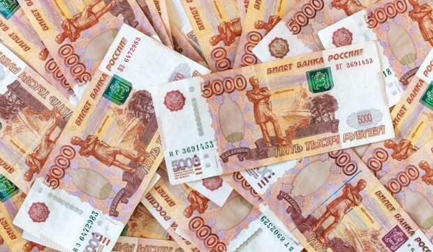 Альтернатива банковским вкладам: куда вложить деньги в 2020 году