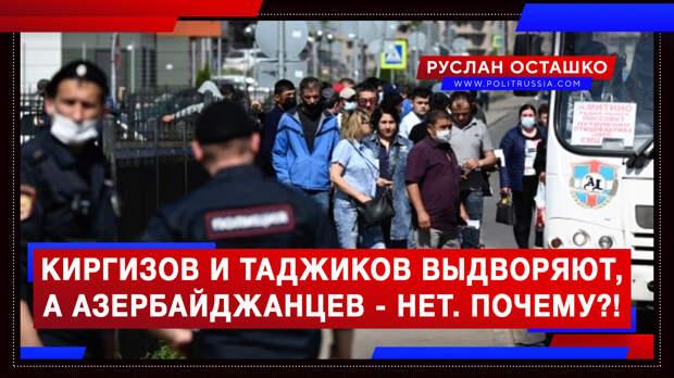 В московском профсоюзе полиции возмущены безнаказанностью азербайджанцев