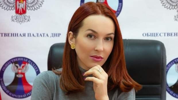 Зампред общественной палаты ДНР Мартьянова прокомментировала иск России в ЕСПЧ