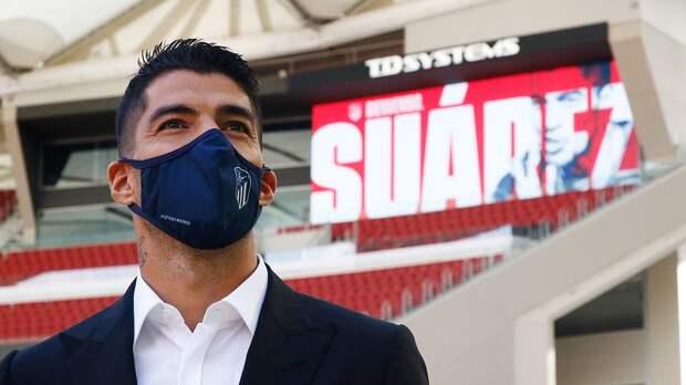 «Атлетико» объявил о переходе Суареса