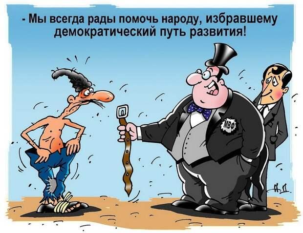 МВФ Украине: «Вам и так достаточно»