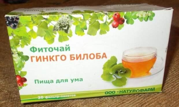 В аптеке можно приобрести пакетированный чай с гинкго билоба / Фото: irecommend.ru