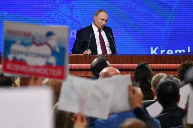 Мир, который рухнул. Почему именно сейчас Путин появился на экранах и обложках Британии