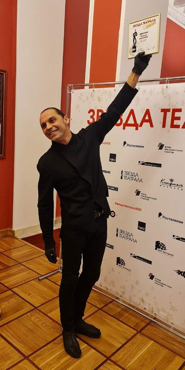 «Труппа подписала письмо»: любимый ученик о происходящем сегодня в театре Виктюка