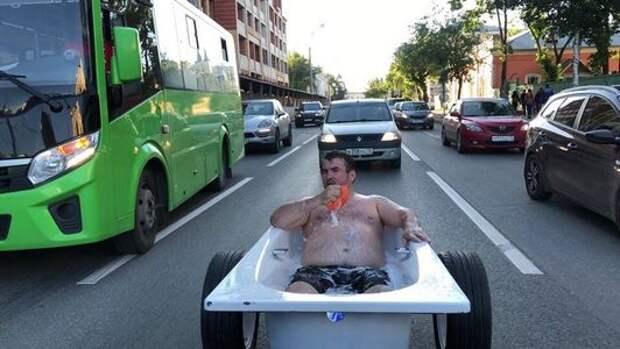 Полуголый мужчина выехал на дорогу в ванной и помылся