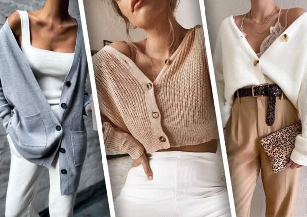 Модный кардиган : 11 стильных фасонов, которые украсят ваш образ осенью