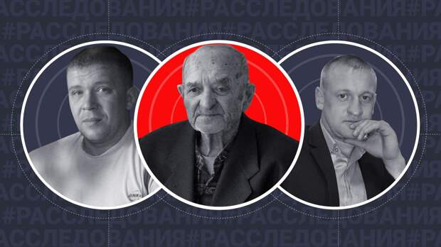 В Башкортостане задержали подозреваемых в зверском убийстве 100-летнего ветерана ВОВ