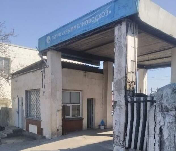 МЧС Крыма продолжает осуществлять контроль по созданию и накоплению резерва Республики