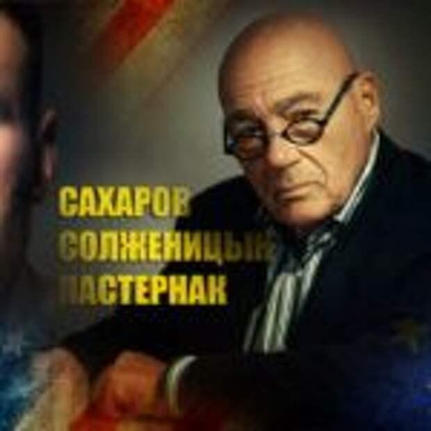 Познер пояснил, что в скорой перспективе ожидает блогера Навального