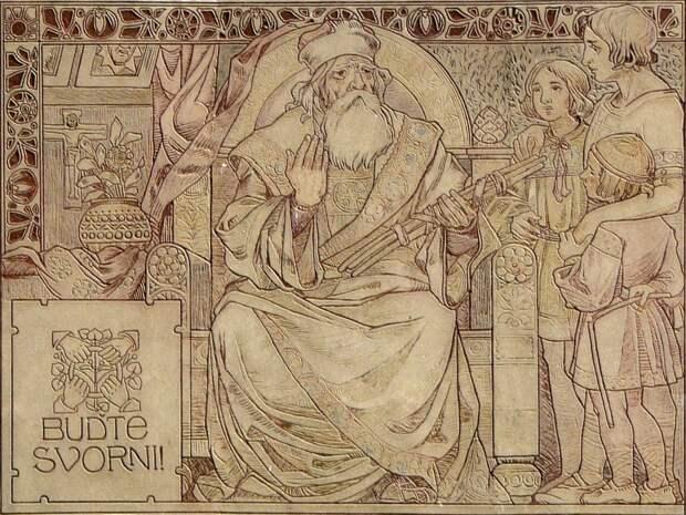 Киев в 870-е гг. и взятие его Олегом.