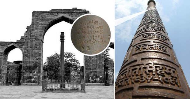 За 1600 лет железная колонна в Индии не заржавела