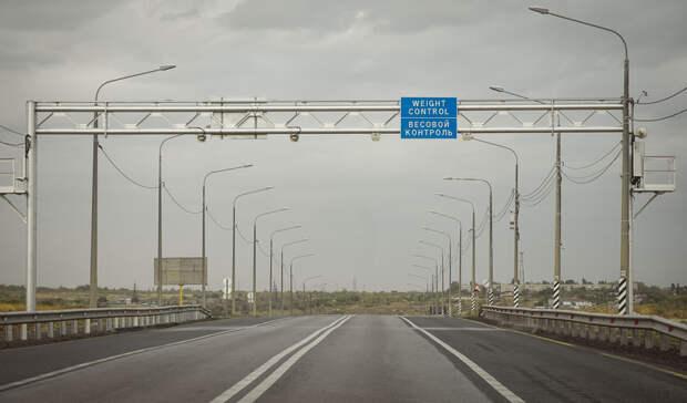 В Башкирии могут пересмотреть итоги торгов на ремонт трасс за 846 млн рублей