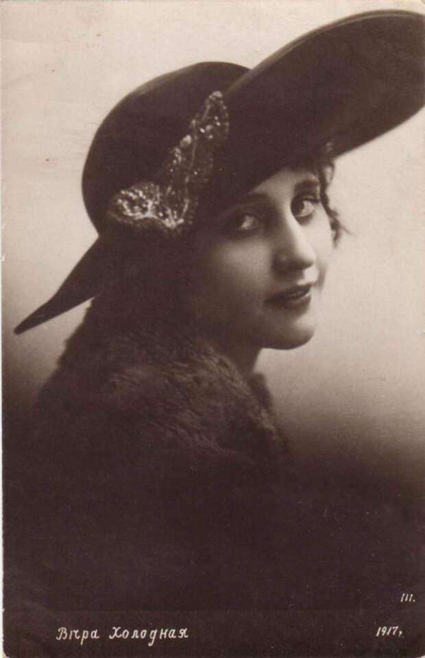 Открытка с фотографией Веры Холодной, 1917 год