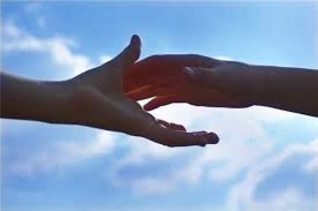 Всегда ли нужно помогать другу?