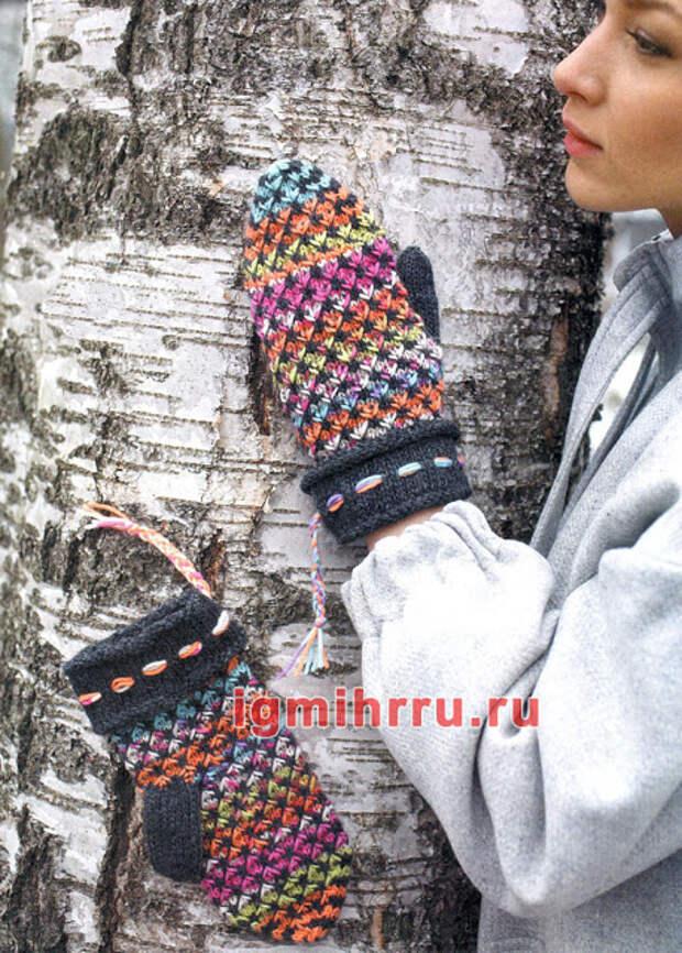 Жакет с пышными рукавами и разноцветные варежки