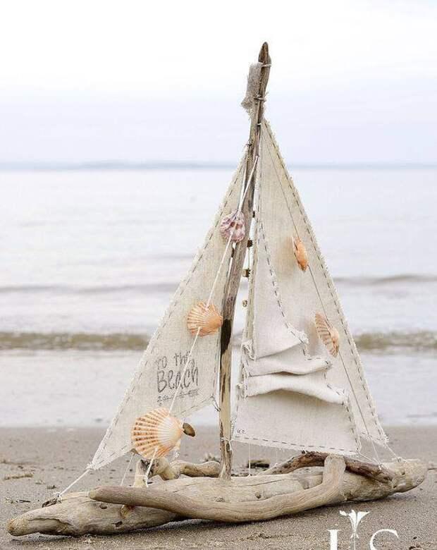 Морские находки