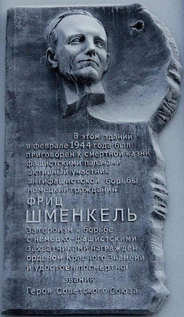 «Был один, который не стрелял». Как солдат вермахта стал Героем Советского Союза