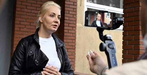 Голосуете за Юлю? Жена Навального идёт на выборы в 2024 году
