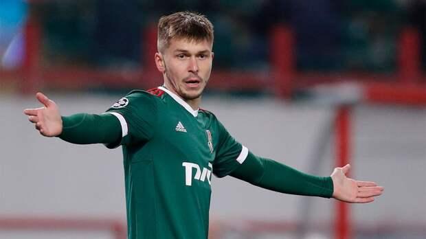 Агент Жемалетдинова рассказал, как в «Локомотиве» сорвали встречу по поводу продления контракта футболиста