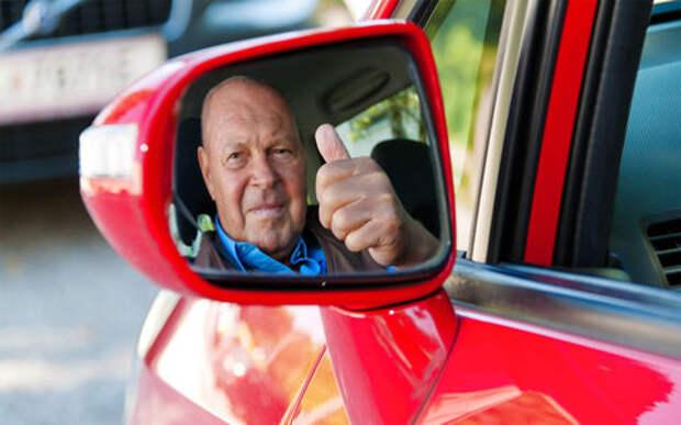 Какие водители самые бесшабашные? Исследование