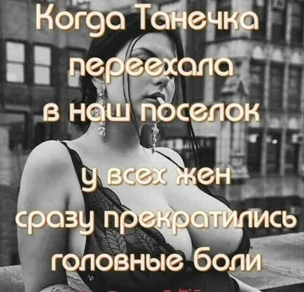 За семидесятипятилетней Аграфеной Ивановной уже трижды приходила смерть...