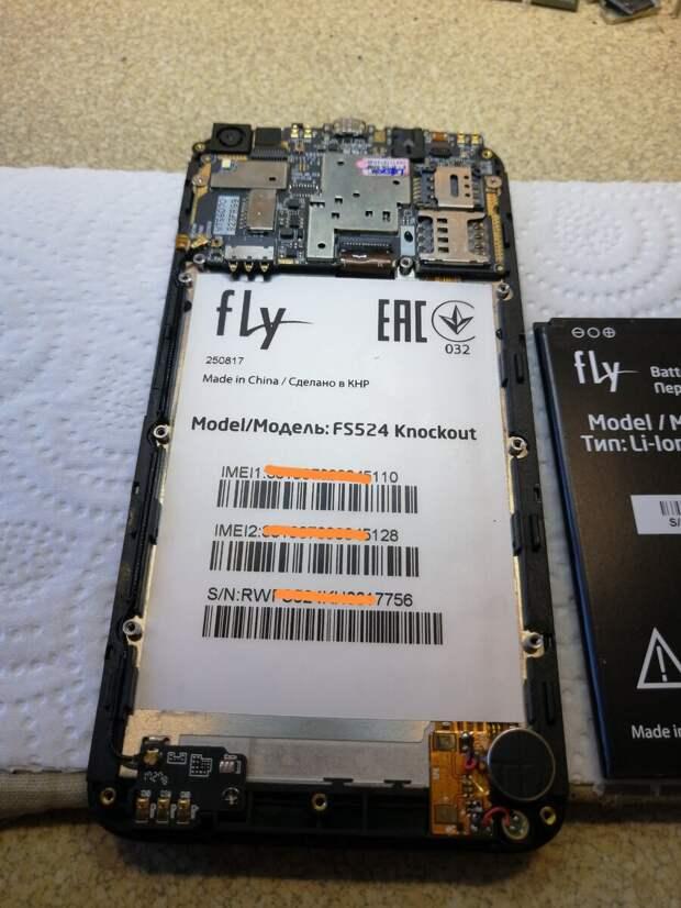 Fly FS524. Вторая жизнь с удвоенным объемом памяти.