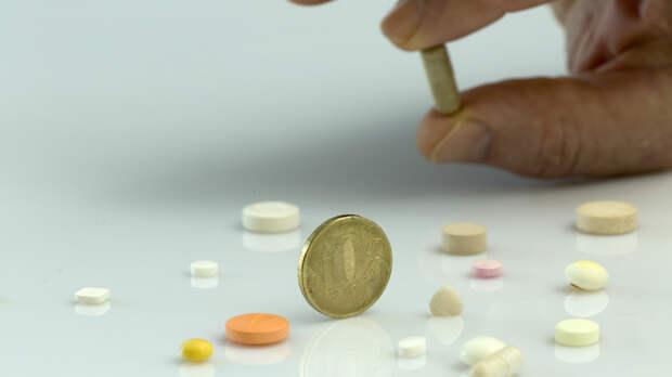 Первый шаг к отмене пенсий? Эксперт предупредил об опасности с закрытием ПФР