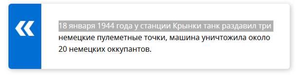 Танк Великой Отечественной войны вновь привел в восторг специалистов