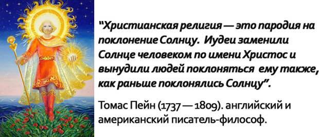 Жили-были на Руси две Церкви, одна придерживалась старых канонов, другая постоянно реформировалась в угоду Запада... Какая из них ближе к Богу?