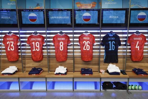 Прогноз на матч Россия – Дания на Евро-2020
