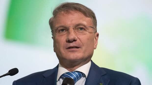 Герман Греф. Отсутствие эффективной системы государственного управления является одной из главных проблем России.