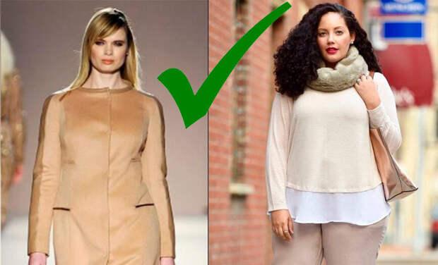 Самый опасный цвет для женщин плюс-сайз: «привет ещё +2 размера»