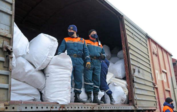 МЧС России доставило в Карабах 80 тонн гуманитарных грузов