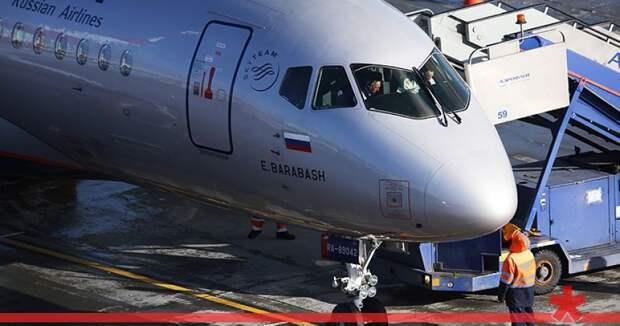 «Аэрофлот» массово отменяет рейсы Superjet 100