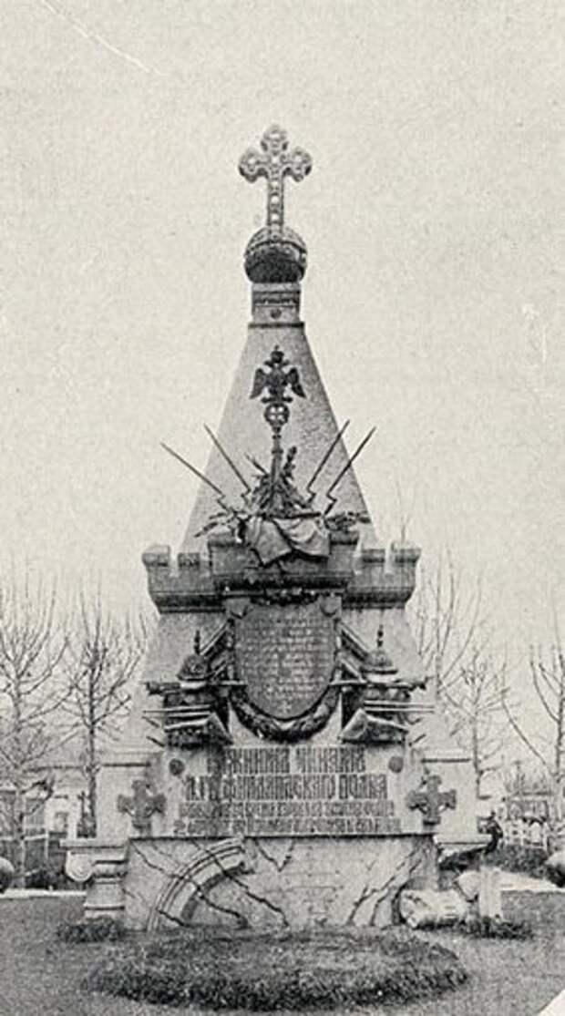 Взрыв в Зимнем дворце 5 февраля 1880 года