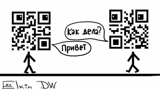 Электронные пропуска и коронавирус: мир после COVID-19   Россия и россияне:  взгляд из Европы   DW   14.04.2020