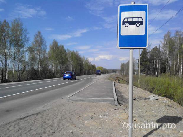 Дачные автобусные маршруты в Ижевске, закрытие границ России до конца года и вопрос о выдворении посла из Чехии: что произошло минувшей ночью