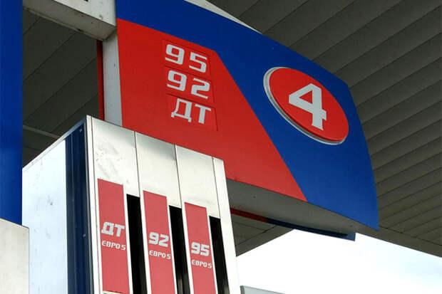 АЗС заправка топливо бензин