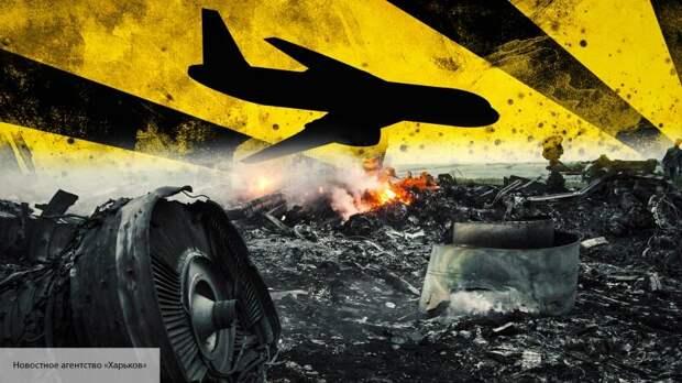 В деле MH17 появился тайный эксперт, работающий на стороне России